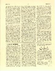 Page 19 of April 1948 issue thumbnail