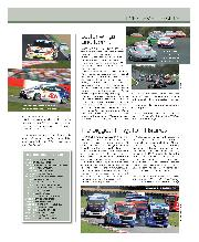 Page 81 of April 2011 issue thumbnail