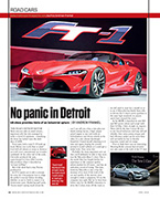Page 62 of April 2014 issue thumbnail