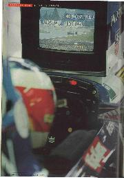 Page 18 of August 1996 issue thumbnail