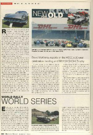 Page 64 of August 1996 archive issue thumbnail