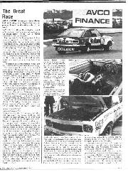Page 55 of December 1979 issue thumbnail