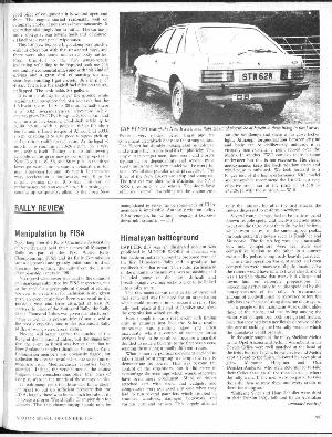 Page 73 of December 1980 archive issue thumbnail