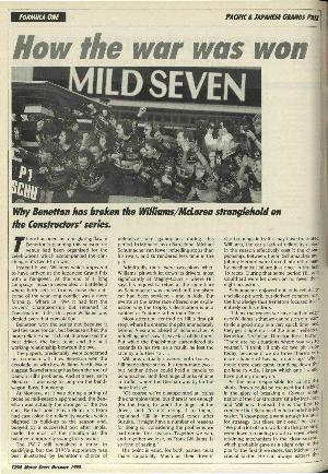 Page 16 of December 1995 archive issue thumbnail
