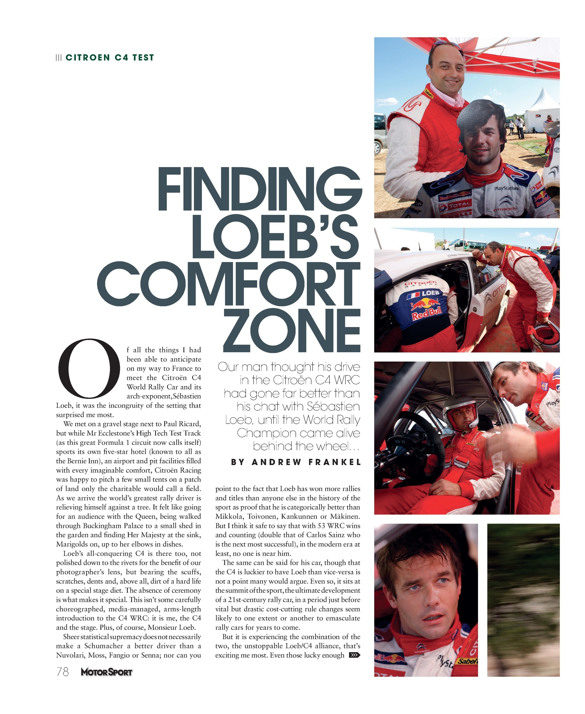 Finding Loeb's comfort zone image
