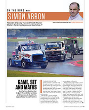 Page 155 of December 2015 issue thumbnail