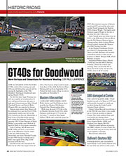 Page 48 of December 2015 issue thumbnail