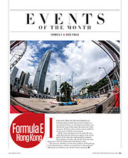Page 155 of December 2016 issue thumbnail