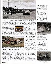 Page 5 of February 2000 issue thumbnail