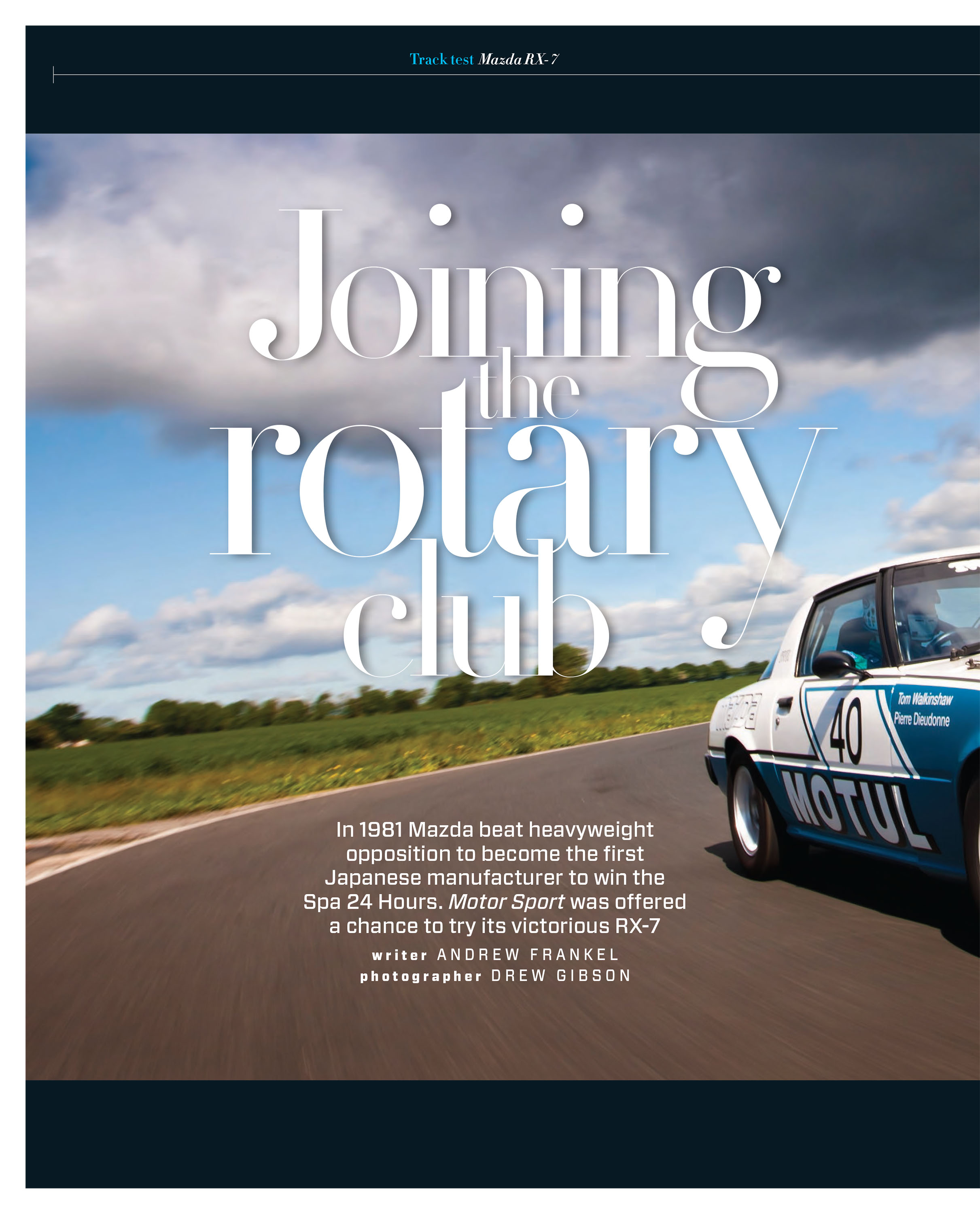Joining the rotary club image