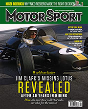 Archive issue February 2017 page 1 article thumbnail