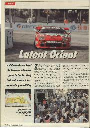 Page 36 of January 1995 issue thumbnail