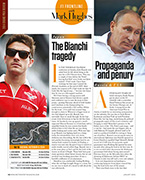 Archive issue January 2015 page 46 article thumbnail