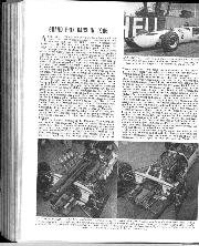 Page 22 of July 1966 issue thumbnail