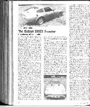 Page 70 of July 1980 issue thumbnail