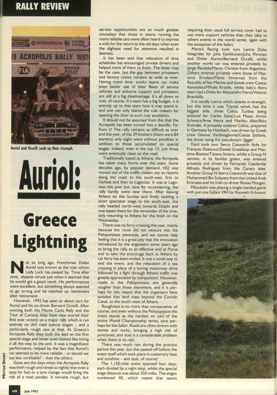 auriol greece lightning image