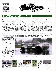 Archive issue July 2004 page 125 article thumbnail