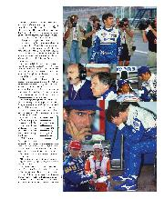 Archive issue July 2008 page 75 article thumbnail