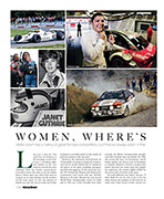 Page 104 of July 2010 issue thumbnail