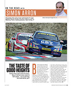 Page 205 of July 2014 issue thumbnail