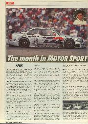 Page 4 of June 1995 issue thumbnail