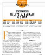 Archive issue June 2014 page 40 article thumbnail