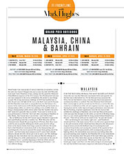 Page 34 of June 2015 issue thumbnail