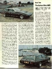 Page 51 of March 1975 issue thumbnail