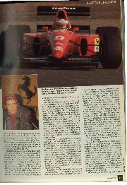 Archive issue March 1992 page 9 article thumbnail