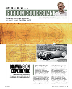 Page 125 of March 2014 archive issue thumbnail