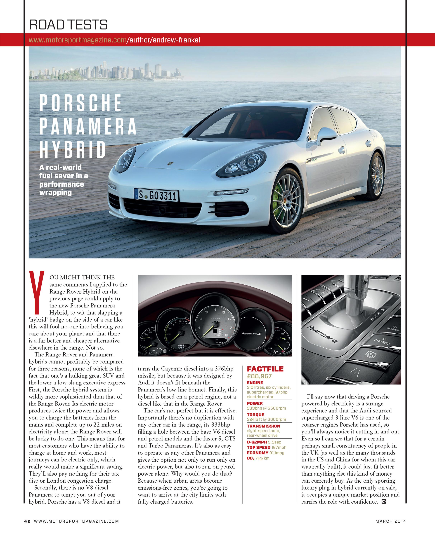 Porsche  Panamera Hybrid image