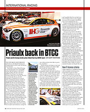 Page 32 of March 2015 issue thumbnail