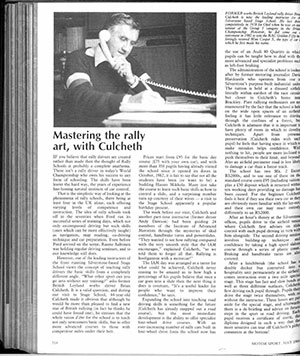 Page 52 of May 1984 archive issue thumbnail