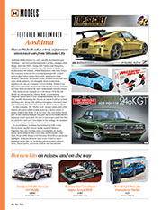Page 189 of May 2018 issue thumbnail