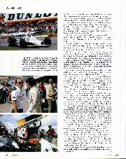 Archive issue November 2002 page 90 article thumbnail
