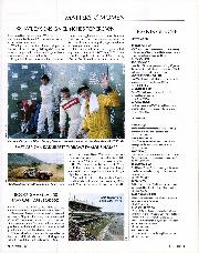 Page 7 of October 2002 issue thumbnail