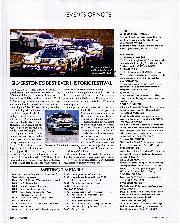 Page 13 of September 2001 issue thumbnail