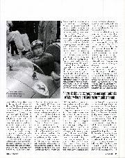 Archive issue September 2004 page 29 article thumbnail