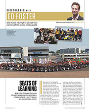 Page 141 of September 2013 issue thumbnail