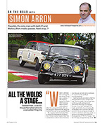 Page 135 of September 2014 issue thumbnail