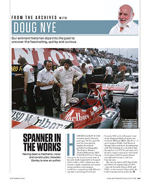 Page 125 of September 2015 issue thumbnail