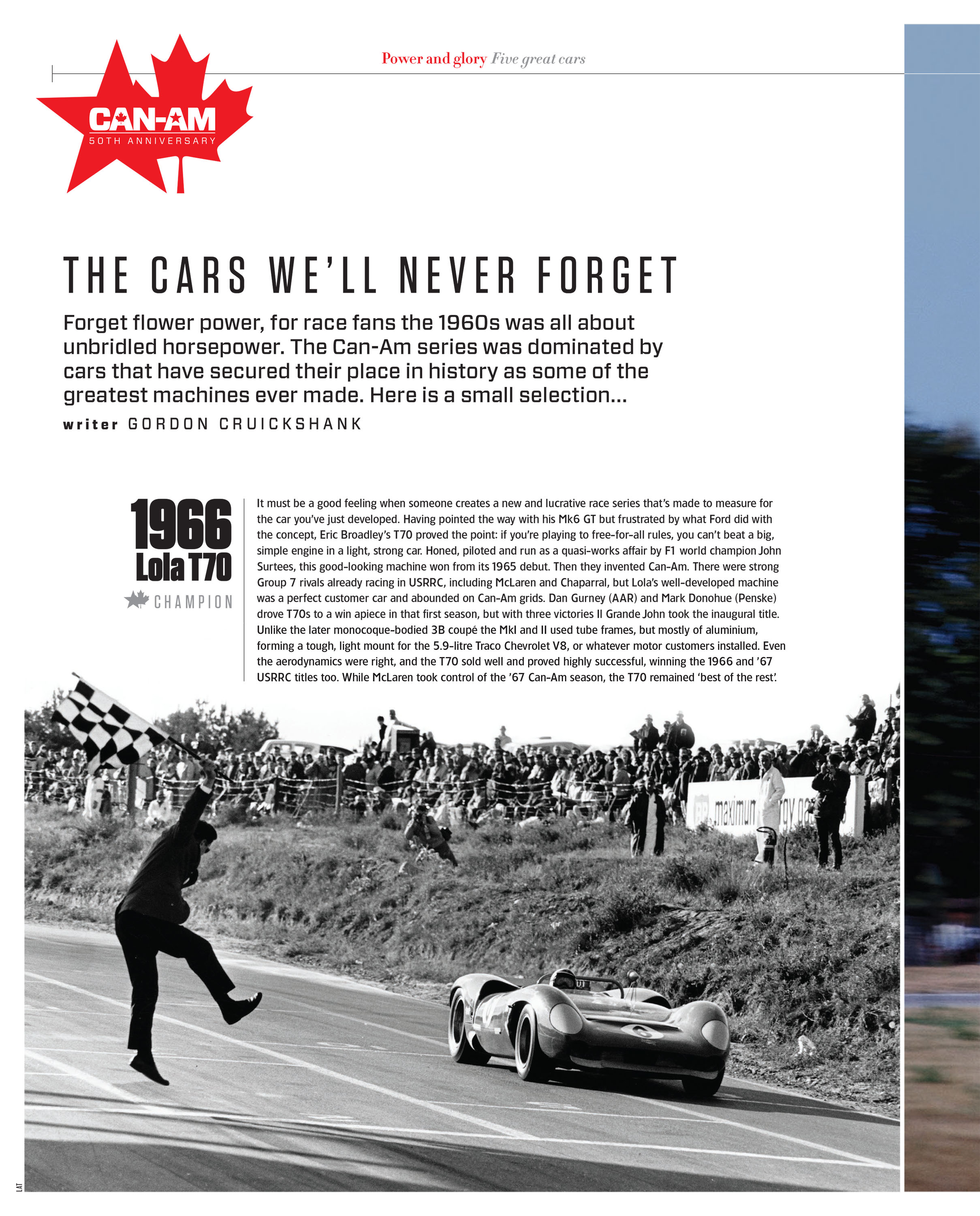 The cars we\'ll never forget | Motor Sport Magazine Archive